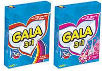 Порошок для ручной стирки GALA (400г)