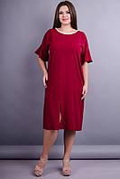 Опера. Стильное платье больших размеров. Бордо.