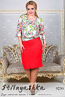 Стильное батальное платье Луиза юбка красная
