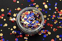 Камифубики (кружочки) конфетти для дизайна ногтей, KS-08
