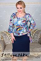 Стильное батальное платье Луиза юбка синяя