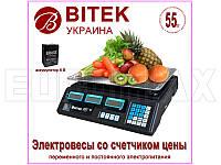 Весы электронные торговые BITEK 55кг ACS-A9T