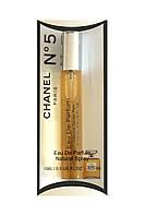 Мини парфюм женский Chanel № 5 (Шанель № 5) 15 мл.