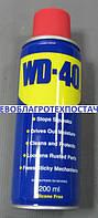 АЄРОЗОЛЬ ВД-40 -ВІД КОРОЗ