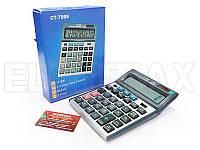 Калькулятор финансовый 7999