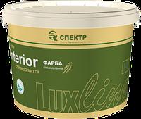 Интерьерная моющаяся краска Спектр С-22 Luxline 7кг - для стен и потолка
