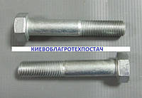 БОЛТ М12х70 реактив.тяги