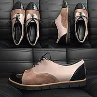 Туфли женские,  кожаные.