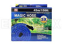 Поливочный шланг Magic Hose 45м/150ft steel