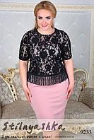 Нарядное батальное платье Барбарис юбка пудра