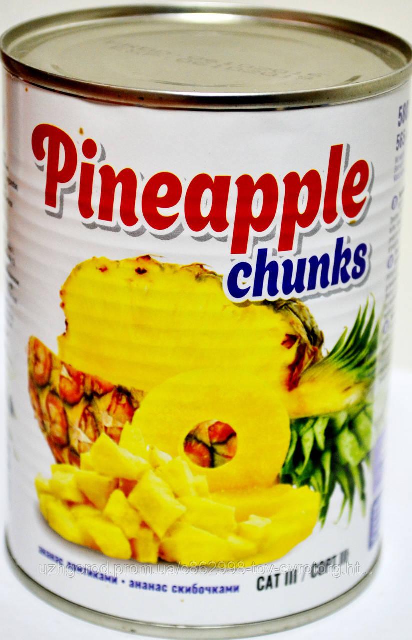 Ананас резанный, десертный. Pineapple chunks 565g