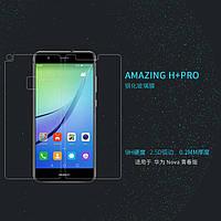 Защитное стекло Nillkin Anti-Explosion Glass H+Pro для Huawei P10 Lite
