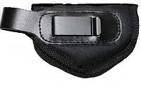 Кобура пистолетная поясная ПМ, МР-654к со скобой (кордура).