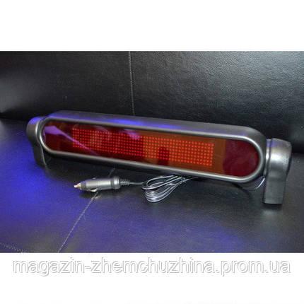 Светодиодная вывеска, бегущая строка для автомобиля CH750 Red!Акция, фото 2