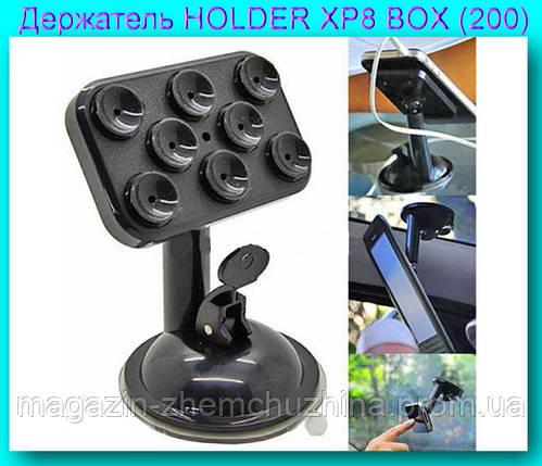 Универсальный держатель для мобильных телефонов.Держатель HOLDER XP8 BOX (200) , фото 2
