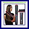 Электрическая расческа-выпрямитель ASL-908 Hair Straightener!Опт
