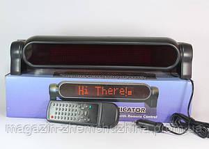 Светодиодная вывеска, бегущая строка для автомобиля CH750 Red!Опт, фото 3