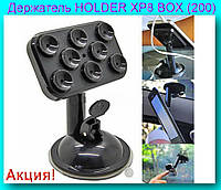 Универсальный держатель для мобильных телефонов.Держатель HOLDER XP8 BOX (200)!Акция