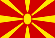 Перевод документов на македонский язык