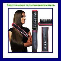 Электрическая расческа-выпрямитель ASL-908 Hair Straightener