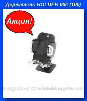 Автомобильный держатель для коммуникаторов.Держатель HOLDER 006 (100)!Акция, фото 2