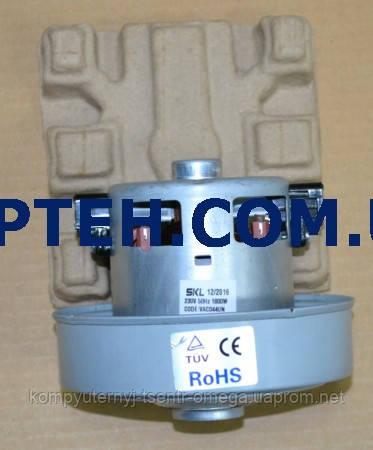 Мотор (двигатель) для пылесоса SKL 1800W VAC044UN (С ВЫСТУПОМ)