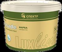 Фасадная краска СПЕКТР С-24 LuxLine 1.4кг - Акриловая краска для наружных работ