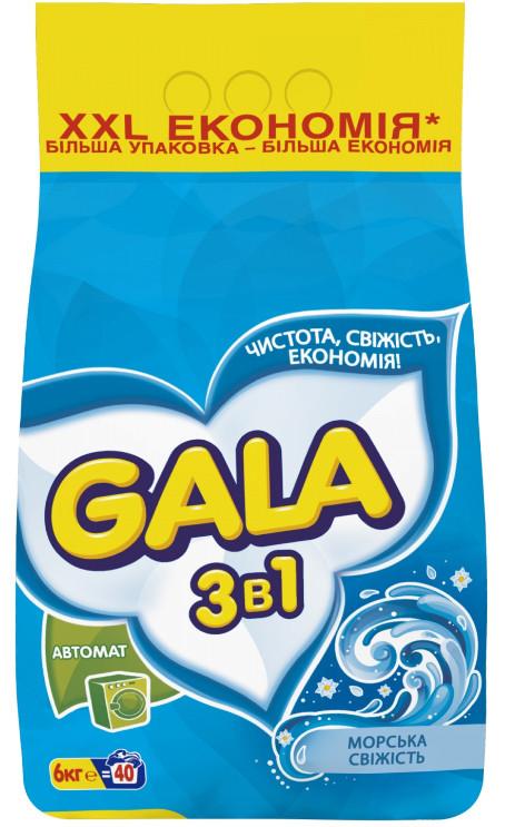 Порошок для автоматической стирки GALA для белого белья (6 кг)