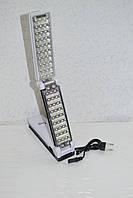 Лампа настольная - светильник - трансформер  (LED), 2 режима освещения.