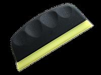 Выгонка желтая Grip-n-Glide (10 см)