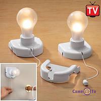 ТОП ВЫБОР! Подвесная лампа на подставке Stick Up Bulb - 6000373 - лампа накладная, навесной светильник, лампа на батарейках, лампа самоклейка,