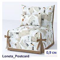 Диван - кровать СМС / SMS 0,9 см,  ткань Loneta-Postcard (Готовое решение)