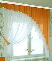 """Кухонный комплект штор """"Бант"""" оранж."""