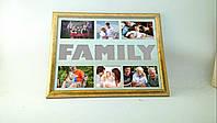 Фоторамка А3 FAMILY