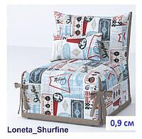 Диван - кровать СМС / SMS 0,9 см, ткань Loneta-Shurfine (Готовое решение)