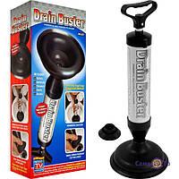 Drain Buster Вантуз  - 6000564 - пневматический вантуз, вантуз , прочистить трубы, пробить туалет раковину, очистить сток