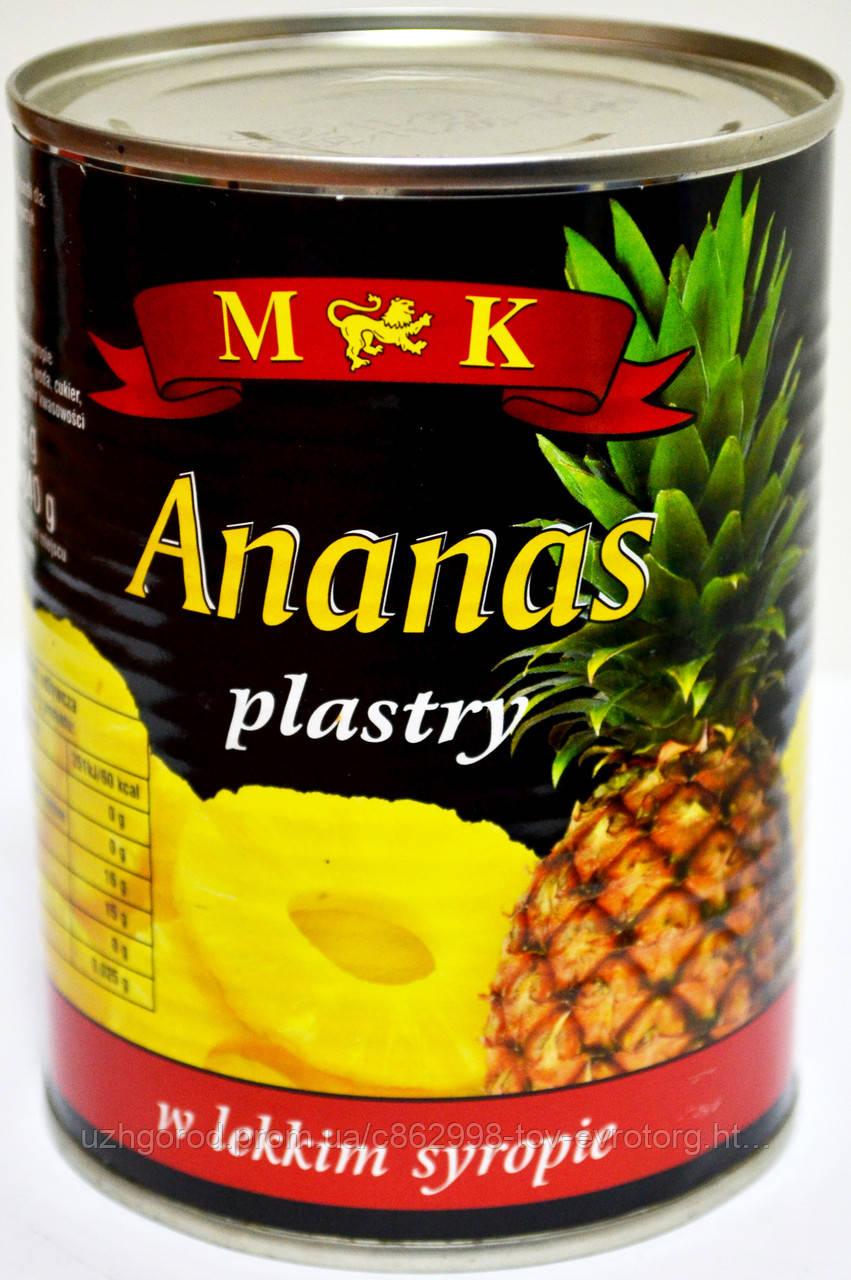 Ананас кольцами, десертный. Ananas plastry 565g