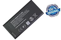 Аккумулятор батарея BN-01 для Nokia X Dual Sim / X Plus оригинал