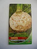 Семена корневого сельдерея Эдвард 1г