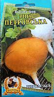 Семена репы сорт Петровская 2 гр ТМ Дионис