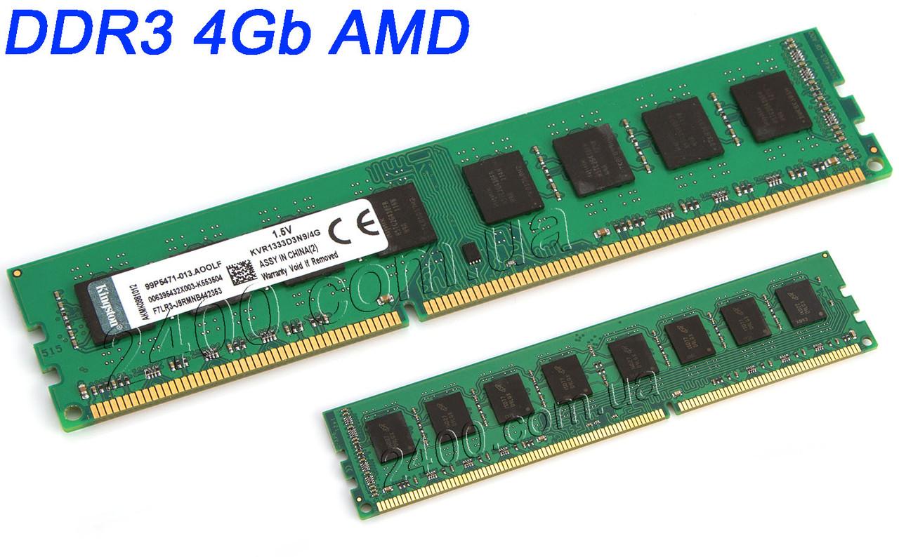 оперативная_память_ДДР3_4_Гб_1333_МГц_для_АМД