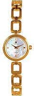 Часы ROYAL LONDON 20037-04 кварц. браслет