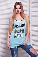 Женская майка-боксерка Hakuna Matata