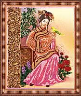 """РАСПРОДАЖА! Набор для вышивки бисером на натуральном художественном холсте """"Сад императора"""""""