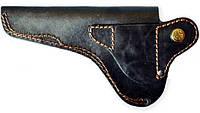 Кобура Наган ,поясная, револьверная не формованная (кожа).