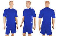 Футбольная форма Aspiration (р-р M-XXL, синий, шорты синие)