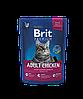 Brit Premium Adult Chicken корм для взрослых кошек с курицей, 800 г