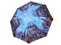 Зонт женский полуавтомат ZEST (ЗЕСТ) Z236255-77