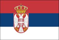 Письменный перевод на сербский язык
