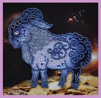 Набор для вышивания бисером Символ года Овцы или Козы